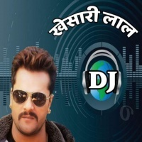 Khesari Lal Yadav DJ Remix Mp3 Song