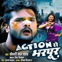 Action Se Bharpoor