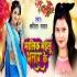 Download Bhauji Malik Bhailu Bhatar Ke