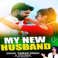Suno Lover Tera Baja Dega Band My New Husband My New Husband