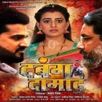 Download Dabang Damad