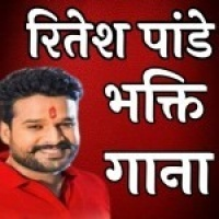 Ritesh Padey A to Z Navrari (Bhakti) Mp3 Song