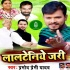 Download Fer Lalteniye Jari