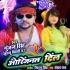 Download Tohke Detani Original Dil