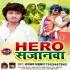 Download Kawno Sautin Pe Baade Lobhail Sakhi Ho Hamar Hero Sajanawa