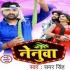 Download Mal Dela Dhorhiya Me Khaini Ta Dha Lela Bechaini A Sakhi