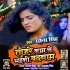 Download Ham Tohare Bharoshe Rahi A Jaan Batawa Kaise Ab Jiyab