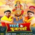 Download Karab Navratra Piya Naihar Me