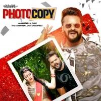 Kahiyo Kadi Dewarwa Mor Jawani Ke Photocopy Ho Photocopy
