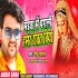 Download Madawa Me Pagali Hamar Roawat Biya