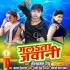 Download Lei Lei Roi Karawatiya Re Natiya
