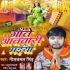 Download Charan Raj Math De Maiya