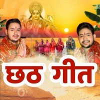 New Ankush Raja A to Z Chhath Mp3 Song Download Ankush Raja A to Z Chhath Mp3 Song