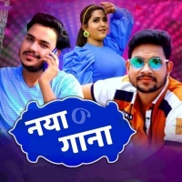 New Ankush Raja A to Z Album Mp3 Song Download Ankush Raja A to Z Album Mp3 Song