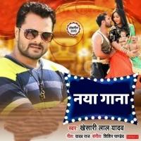 New Khesari Lal Yadav A to Z Album Mp3 Song Download Khesari Lal Yadav A to Z Album Mp3 Song