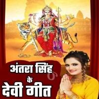 New Antra Singh Priyanka A to Z Navratri (Bhakti) Mp3 Song Download Antra Singh Priyanka A to Z Navratri (Bhakti) Mp3 Song