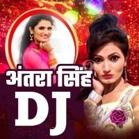 New Antra Singh Priyanka DJ Remix Mp3 Song Download Antra Singh Priyanka DJ Remix Mp3 Song