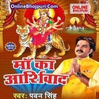 Download Maa Ka Aashirwad