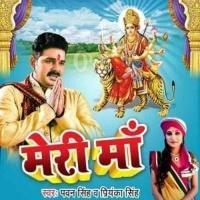 Download Meri Maa