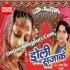 Play Kalh Tohar Mehandi Rachi Gana