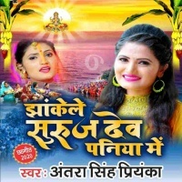 Gangaji Ke Paniya Surajdev Jhankas Bhore Bhor Jhakele Surujdev Paniya Se
