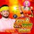Play Mathawa Pa Daura Me Fruit Shobhela