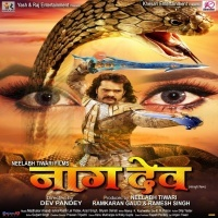Download Naagdev
