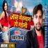 Play Jaan Dushman Bhaini Jaan Ke