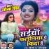 Play Saiya Falania Pa Fida Hai