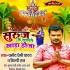 Play Suruj Ke Samne Khada Hoja
