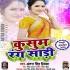 Download Sikadiya De Aila Kawana Mehariya Ke