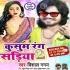 Play Lele Aiha Rajaji Bloue Kariya