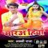 Download Saiyan Kamar Dhake Maara Hiya