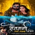 Download Ham Ta Rowatani Sad Song Bajake