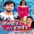 Download Boyfriend Tohar Kabo Husband Na Hoi