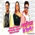 Download Saiya Bin Nathunia Ke Dali