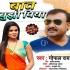Download Kuchh Baat Piya Apano Se Puchhi Kul Bat Kahalo Na Jala