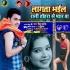 Play Jahiya Se Dekhni Bhail Jiya Bekarar Ba