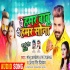 Download Tuhi Hamar Babu Tuhi  Hamar Sona