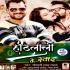 Play Hothlali Ke Sawad Se Energy Mili Ho