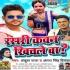 Download Rasari Kawan Khichale Ba Tor Dhanawa Kawan Misale Ba