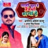 Download Shadi Suda Hai Do Bachcho Ki Maa Hai