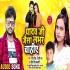 Play Tora Babu Saheb Jaisa Lover Chahiye