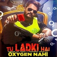 Download Tu Ladki Hai Oxygen Nahi