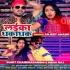 Download Jab Marad Mehar Sang Sota Nahi Tab Laika Dhakadhak Hota Nahi