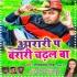 Download Jab Se December Chadhal Ba Kamar Ke Number Badhal Ba