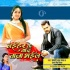 Download Naihar Ke Yaad Sab Taza Bhail