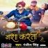 Download Ladkiya Har Ek Se Wafa Karti Hai