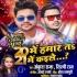 Download 20 Me Hamar Jab Rahalu Ta 21 Me Kaise Dusar Bhatar Ho Jaai