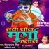 Play Murga Bhujai Tohare Duwari